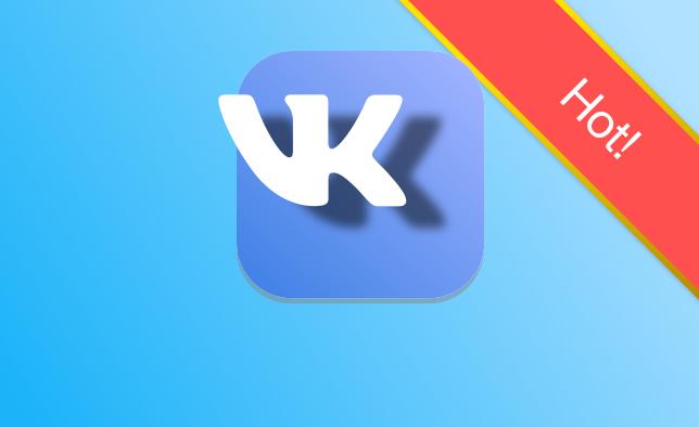 Новый курс: VK News Feed App